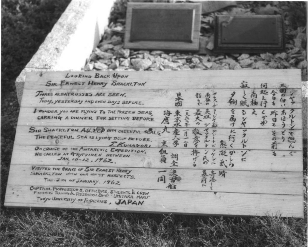 Memorials and presents have been placed on Shackleton's grave throughout the century. This poem in English and Japanese was placed by the crew of a fisheries research ship that visited South Georgia in 1962 South Georgia Museum Archives